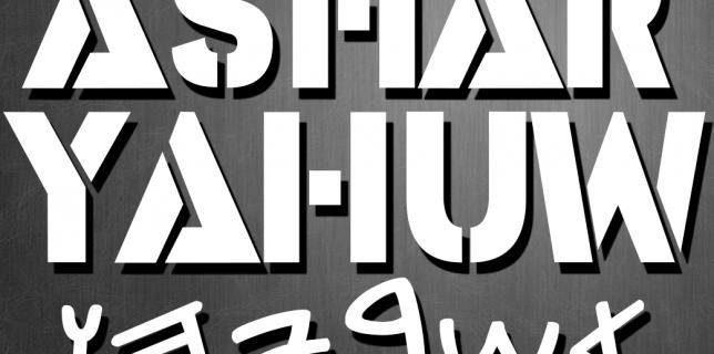 asharyahuwyoutubelogosmall