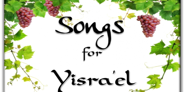Songs for Yisra'el