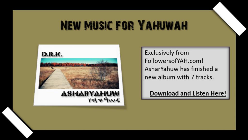 asheryahumusic1